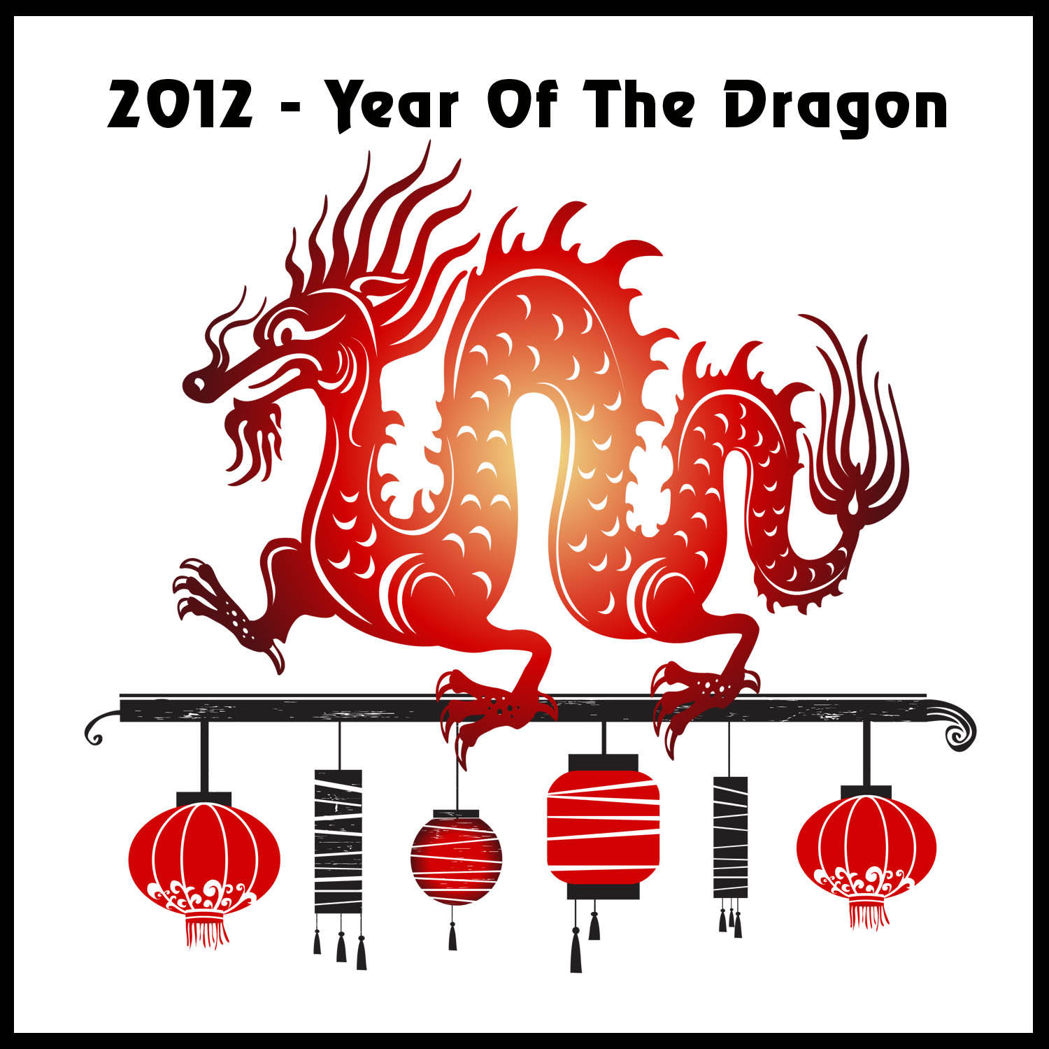 Happy Year of the Dragon 4
