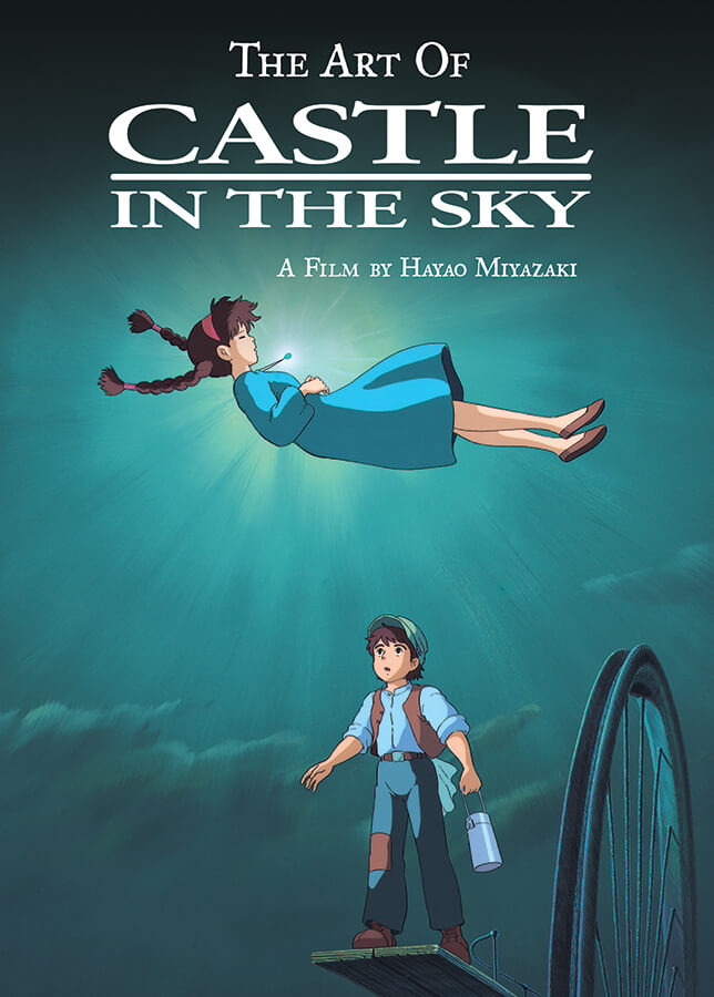 Hayao Miyazaki's Castle in the Sky 30th Anniversary art book